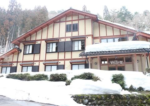 芦生山の家